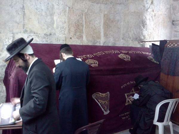 Orthodox Jews on the Men's Side of King David's Tomb